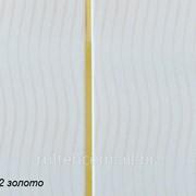 Вагонка 6мм G2 золото фото