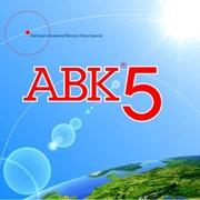 Программный комплекс АВК-5 + ПД фото