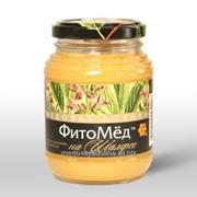 Мёд натуральный, настоянный на шалфее, ФитоМед на Шалфее 350г фото