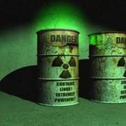 Утилизация химических отходов фото