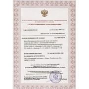 Регистрация медтехники (регистрационное удостоверение Минздрава) фото