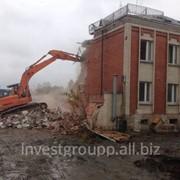 Демонтаж зданий и сооружении фото