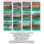 Купить вторичное полимерное сырье ПЭВД, ПЭНД, ПП,  фото