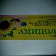 Амипол-Т фото