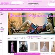 Продаю интернет магазин платьев из Америки фото