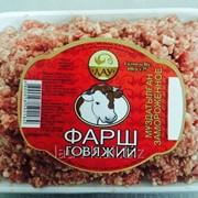 Фарш, 400 гр., говяжий, в таре фото