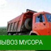 фото предложения ID 2303056