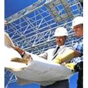 Организация строительных работ. фото