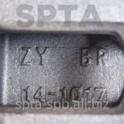 фото предложения ID 13477420