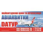 Зарубежные автобусные экскурсионные туры в Болгарию. Солнечная Болгария+Турция