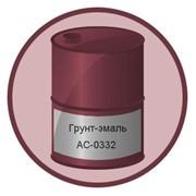 Грунт-эмаль АС-0332 (аналог «Хаммерайт») фото