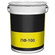 ПФ-100 грунт-эмаль (разл. цв.) фото
