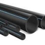 Полиэтиленовые трубы для водопровода фото