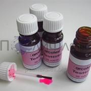 Розовые чернила Pink Test Inks Arcotec - неядовиты