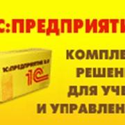 Информационная система «Комбикормовый завод» фото