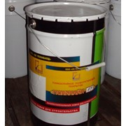 Защитный полиуретановый лак Полилайн 51 (финишное защитное покрытие для наливных полов) фото