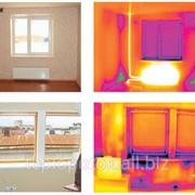 Тепловизионное обследование квартиры фото