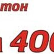 В30/М400 фото
