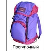 Рюкзак прогулочный
