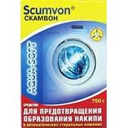 Средство от накипи стиральных машин СКАМВОН-АКВАСОФТ 750 грамм (6 штук/упаковка) фото