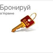 Бронирование гостиниц по Украине на майские праздники фото