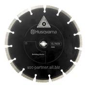 Диск алмазный, EL70CnB х2 (Комплект алмазных режущих дисков для Husqvarna k760 CnB. K3000 CnB) фото