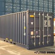 Контейнеры 40 тонн фото