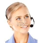 Информационная служба фото