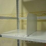 Разделители полок металлических стеллажей фото