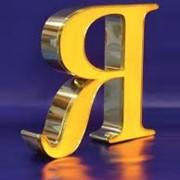 Объемные буквы фото