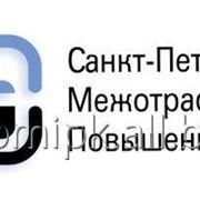 Система аттестации НОСТРОЙ фото