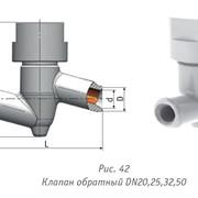 Клапан обратный DN 32 3с-6-3-02