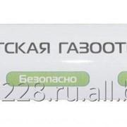 фото предложения ID 13326199