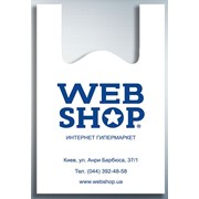 Пакет-майка Web-shop фото
