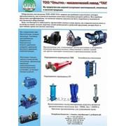 Энергосберегающее оборудование фото