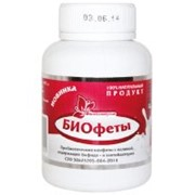 Пробиотические конфеты Биофеты с малиной фото