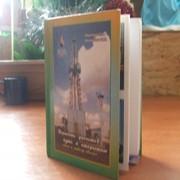 Переплётные работы, Книга - твёрдый перплёт фото