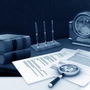 Адвокатские услуги в Актобе фото