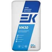 Шпаклевка ЕК VH30 фото