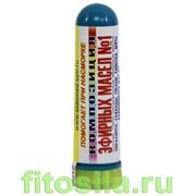 Эфирные масла НАБОР в миниингаляторе фото