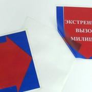 Полимерные наклейки фото