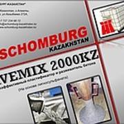 Добавка в бетон — SAVEMIX-2000 KZ фото