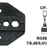 Pro`skit CP-336DI Насадка для обжима CP-371 (RG 58,59,6,174) фото