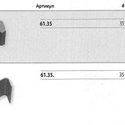Крепежный элемент с резиновым вкладышем 61.35 фото