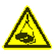 Предупреждающий знак, код W 06 опасно. Возможно падение груза фото
