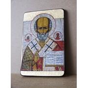 Ікона Св. Миколай Чудотворець код IC-1-15-22 фото