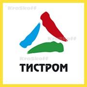 ТИСТРОМ (Краско) – износостойкий прозрачно-желтый полиуретановый лак для бетона и бетонных полов фото
