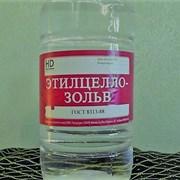 Покупаем отработанный Этилцеллозольв Жидкость И-М фото