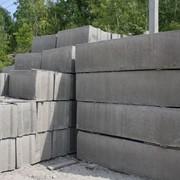 Фундаментные блоки ФБС 12.5.6т фото