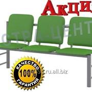 Секция стульев 3-х местная АРТ-Т 150д фото